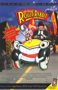 Who Framed Roger Rabbit - 11 x 17 Movie Poster - Style C