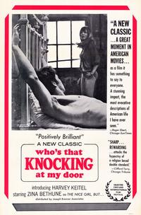 Who's That Knocking at My Door - 11 x 17 Movie Poster - Style A