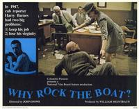 Why Rock The Boat? - 11 x 14 Movie Poster - Style C