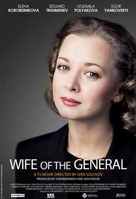 Wife of the General (TV) - 11 x 17 Movie Poster - Style A