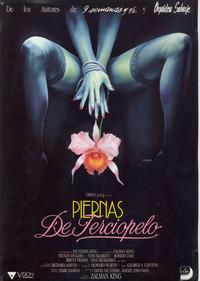 Wild Orchid 2: Two Shades of Blue - 27 x 40 Movie Poster - Style B