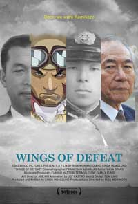 Wings of Defeat - 11 x 17 Movie Poster - Style A