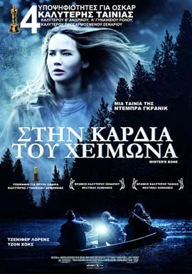 Winter's Bone - 27 x 40 Movie Poster - Greek Style A