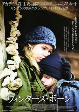 Winter's Bone - 27 x 40 Movie Poster - Japanese Style A