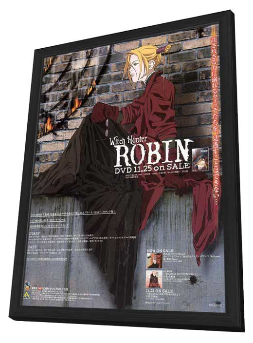 Witch Hunter Robin movie