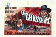 Witchfinder General - 11 x 17 Movie Poster - Belgian Style A