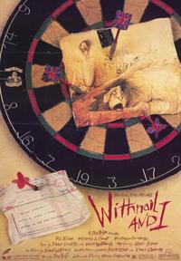 Withnail and I - 43 x 62 Movie Poster - Bus Shelter Style A