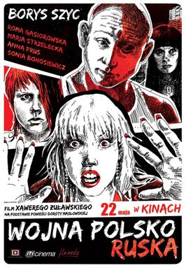Wojna Polsko-ruska - 11 x 17 Movie Poster - Polish Style B