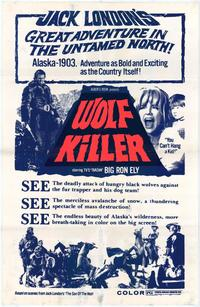 Wolf Killer - 11 x 17 Movie Poster - Style A
