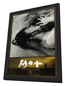 Woman in the Dunes - 27 x 40 Movie Poster - Japanese Style A - in Deluxe Wood Frame