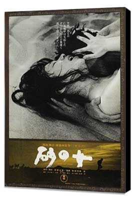 Woman in the Dunes - 27 x 40 Movie Poster - Japanese Style A - Museum Wrapped Canvas