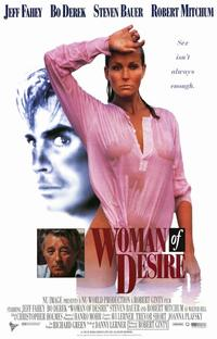 Woman of Desire - 11 x 17 Movie Poster - Style A