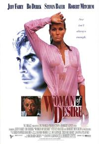 Woman of Desire - 27 x 40 Movie Poster - Style A