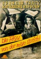 Woman of the Year - 27 x 40 Movie Poster - German Style A