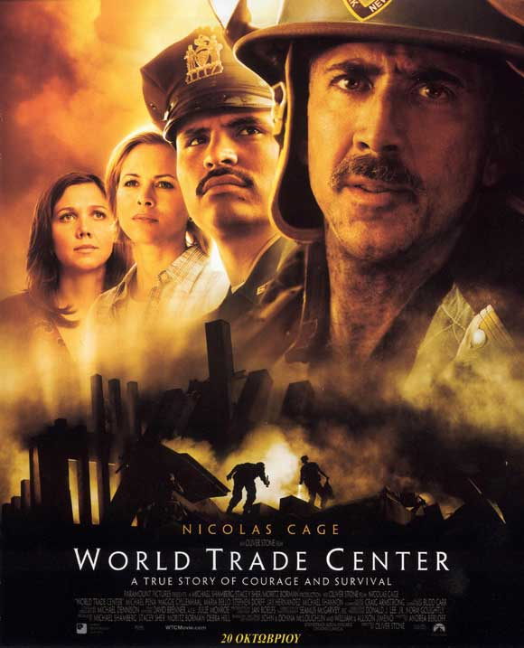World Trade Center (2006) Drame World-trade-center-movie-poster-2006-1020482049