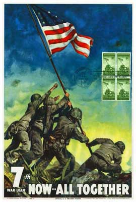 World War II US Treasury Poster - 11 x 17 Movie Poster - Style A