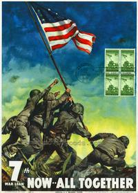 World War II US Treasury Poster - 43 x 62 Movie Poster - Bus Shelter Style A