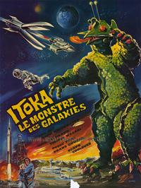 X From Outer Space - 27 x 40 Movie Poster - Italian Style A