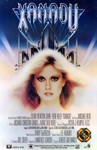 Xanadu - 11 x 17 Movie Poster - Style A