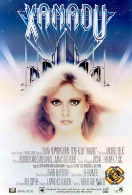 Xanadu - 27 x 40 Movie Poster - Style A