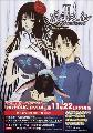 xxxHOLiC the Movie: A Midsummer Night's Dream - 11 x 17 Movie Poster - Japanese Style A