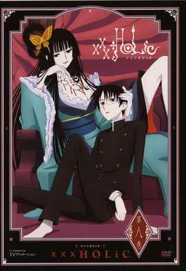 xxxHOLiC the Movie: A Midsummer Night's Dream - 27 x 40 Movie Poster - Japanese Style B