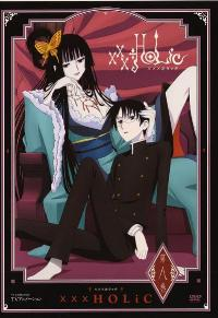 xxxHOLiC the Movie: A Midsummer Night's Dream - 11 x 17 Movie Poster - Japanese Style B