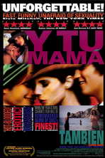 Y Tu Mama Tambien - 11 x 17 Movie Poster - Style B
