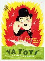 Ya T'oyi - 11 x 17 Movie Poster - Spanish Style A