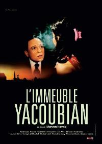 Yacoubian Building - 11 x 17 Movie Poster - French Style A