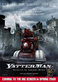 Yatterman - 11 x 17 Movie Poster - Style A