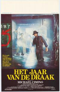 Year of the Dragon - 11 x 17 Movie Poster - Belgian Style A