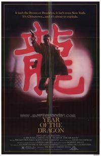 Year of the Dragon - 27 x 40 Movie Poster - Style A