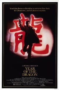 Year of the Dragon - 43 x 62 Movie Poster - Bus Shelter Style A