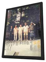 Yellow Tears - 11 x 17 Movie Poster - Japanese Style A - in Deluxe Wood Frame