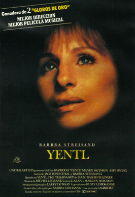 Yentl - 11 x 17 Movie Poster - Spanish Style A
