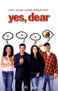 Yes, Dear - 11 x 17 TV Poster - Style A