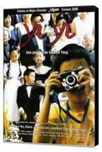 Yi Yi (A One and a Two) - 27 x 40 Movie Poster - Spanish Style A - Museum Wrapped Canvas