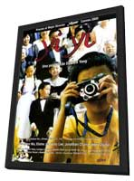 Yi Yi (A One and a Two) - 11 x 17 Movie Poster - Spanish Style A - in Deluxe Wood Frame