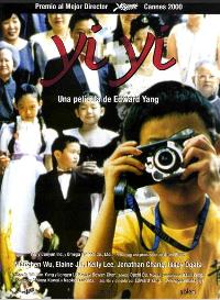 Yi Yi (A One and a Two) - 27 x 40 Movie Poster - Spanish Style A