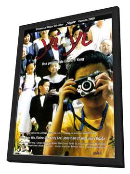 Yi Yi (A One and a Two) - 27 x 40 Movie Poster - Spanish Style A - in Deluxe Wood Frame