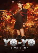Yo-Yo Girl Cop - 27 x 40 Movie Poster - Style A