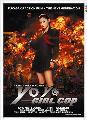 Yo-Yo Girl Cop - 27 x 40 Movie Poster - Style B