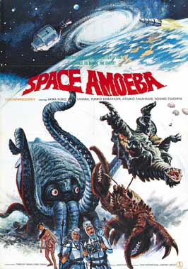 Yog, Monster from Space - 27 x 40 Movie Poster - Japanese Style A
