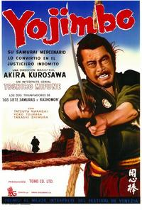 Yojimbo - 27 x 40 Movie Poster - Foreign - Style A