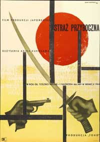 Yojimbo - 43 x 62 Movie Poster - Poland Style A