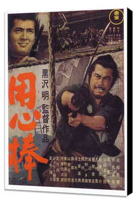 Yojimbo - 11 x 17 Movie Poster - Japanese Style A - Museum Wrapped Canvas