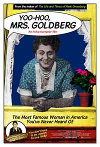 Yoo-Hoo, Mrs. Goldberg - 11 x 17 Movie Poster - Style A