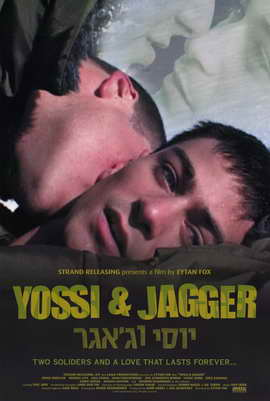 Yossi and Jagger - 11 x 17 Movie Poster - Style A