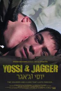 Yossi and Jagger - 27 x 40 Movie Poster - Style A
